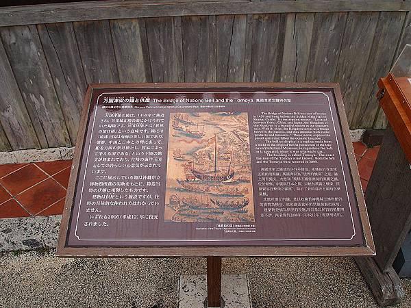 23.鐘的歷史本文.jpg