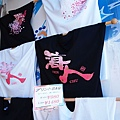 55.著名的海人T恤.jpg