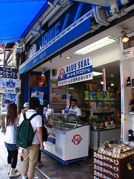 60.必吃的Blue Seal冰淇淋.jpg