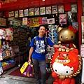 64.Hello Kitty專賣店.jpg