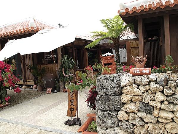 47.茶店,門口的風獅爺很可愛.jpg