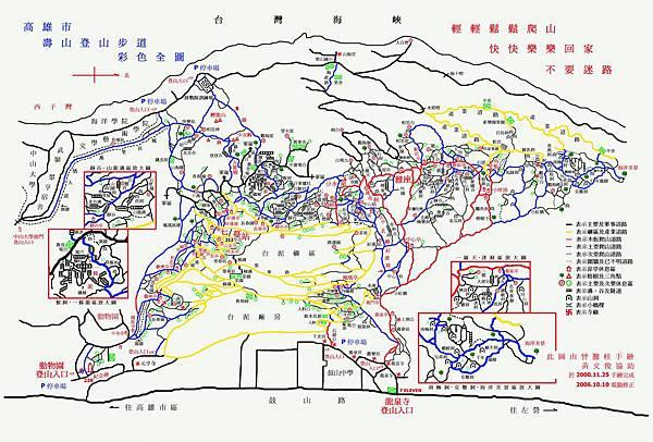柴山彩色登山圖(9292x6278)+S.jpg