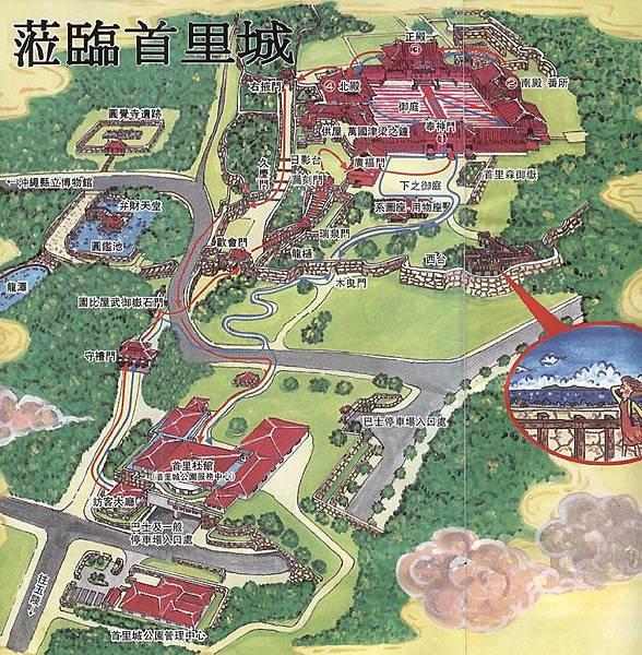 首里城公園地圖
