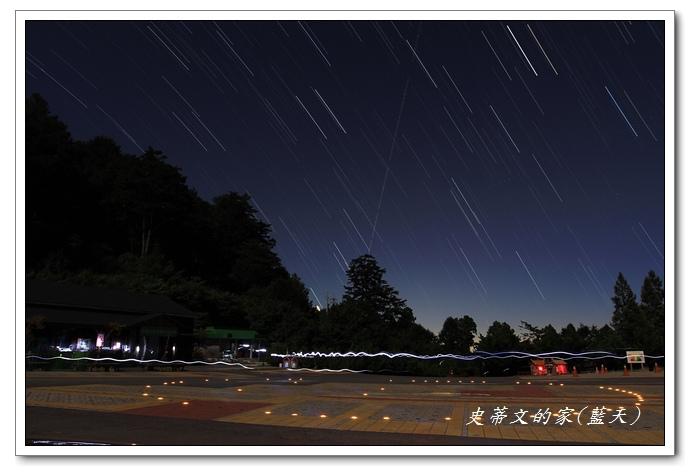 32-大雪山星軌.jpg