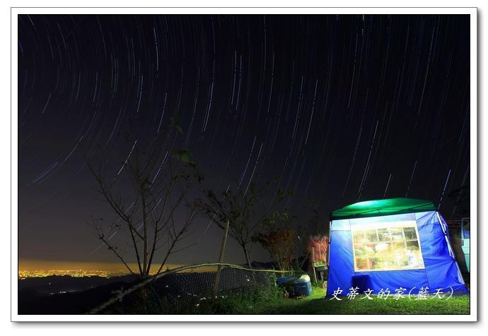 函館星軌.jpg