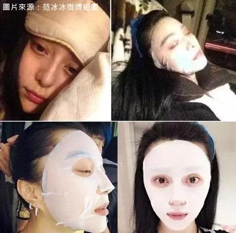 vg mask2.jpg