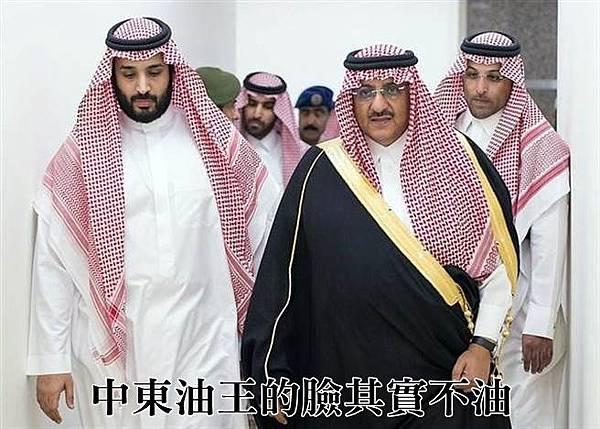 Oil control.jpg