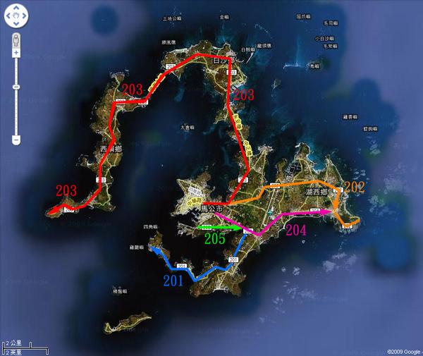 澎湖主要公路