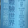 WV台灣會員卡_04