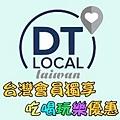 DTL: Taiwan
