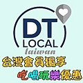 DLG: Taiwan