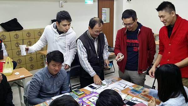 2016.2.20桃園現金流