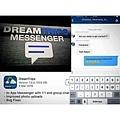 革命性新功能:DT Messenger