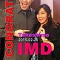 最快達到IMD的日本女作家-高嵨美里