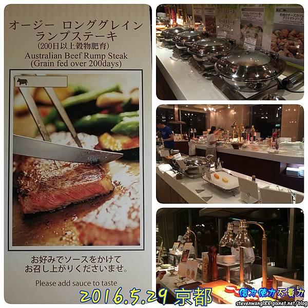 20160529-05-1自助晚餐.jpg