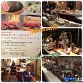 20160529-05-3自助晚餐.jpg