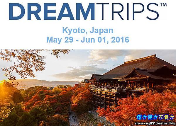 Dreamtrips-Kyoto-20160529-0601.jpg