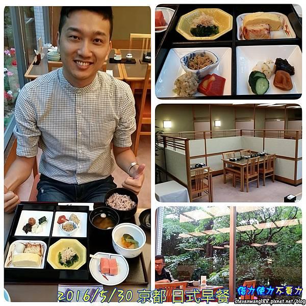 20160530-01日式早餐.jpg