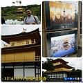 20160530-04-2金閣寺.jpg