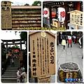 20160530-08-3清水寺地主神社.jpg