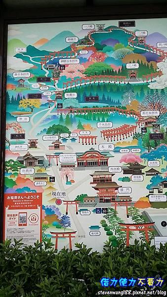 20160531-02-2伏見稻荷大社.jpg