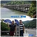 20160531-03-3渡月橋.jpg