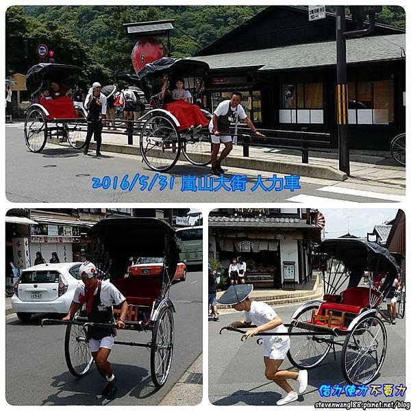 20160531-03-5嵐山大街人力車.jpg
