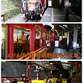 20160531-05-1嵐山小火車.jpg