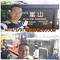 20160531-05-2嵐山小火車.jpg