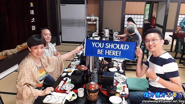 20160531-07-4晚餐魚山園.jpg