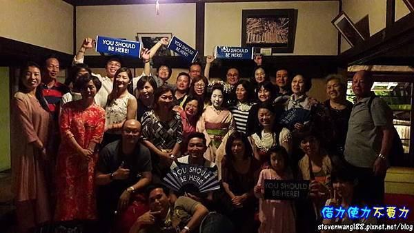 20160531-09-5藝妓表演.jpg