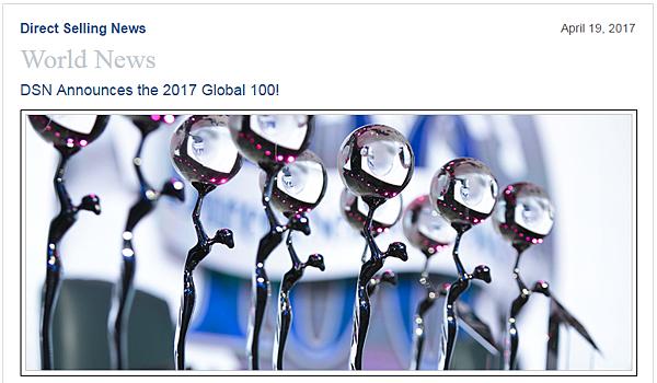 2017全球百大直銷排行榜(DSN Global 100 List)
