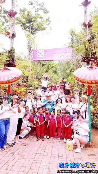 巴厘島慈善之旅
