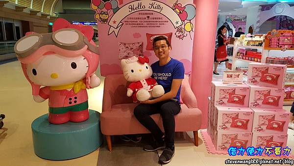20170802-03-桃園機場特別的Hello Kitty區.jpg