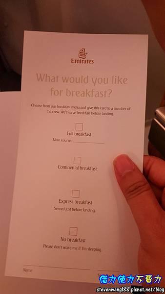 20170802-37-早餐的選擇.jpg