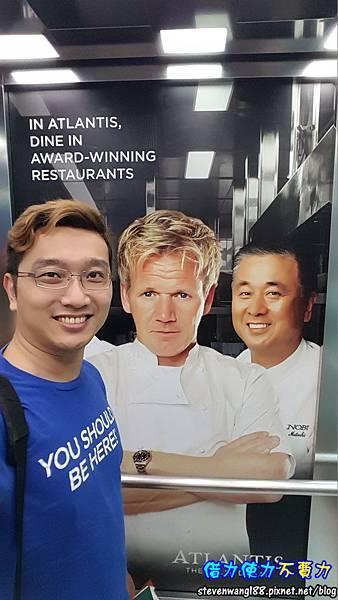 20170803-04-我跟世界名廚的廣告合照.jpg