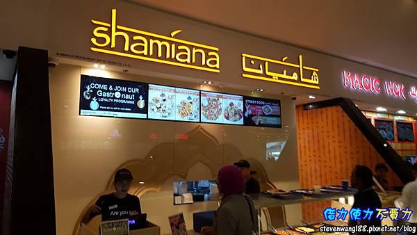 20170803-25-Emirates Mall美食街.jpg