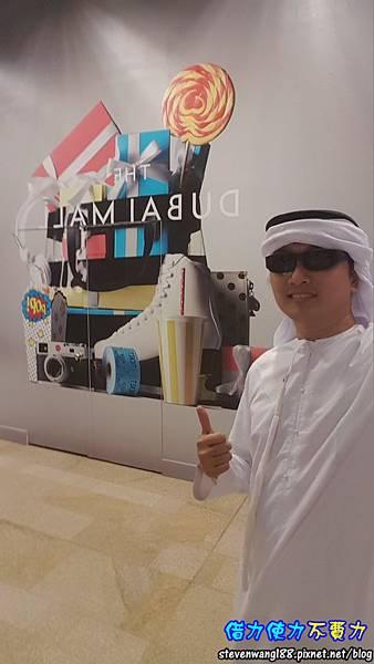 20170804-30-Dubai Mall.jpg