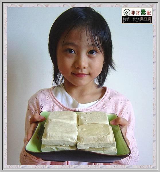 臭豆腐西施-Model04
