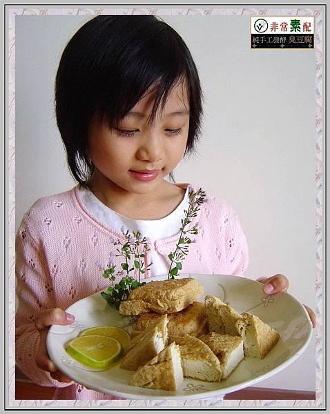 臭豆腐西施-Model06