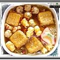 油炸臭豆腐藥膳鍋