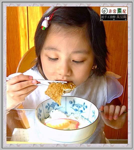 臭豆腐西施-Model07