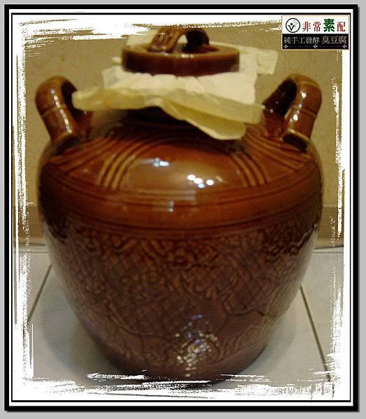 浸泡臭豆腐的陶甕容器