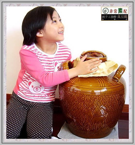 臭豆腐西施-Model02