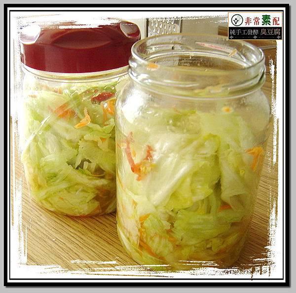 裝罐的泡菜