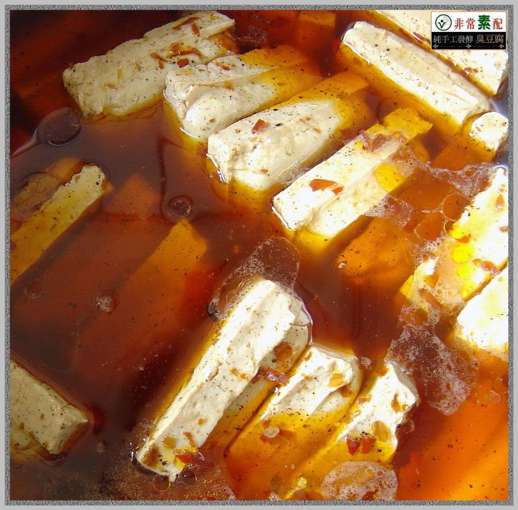 滷臭豆腐的過程