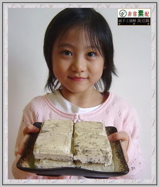 臭豆腐西施-Model03