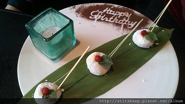 生日蛋糕<?>