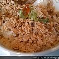 【食事】鮭魚季飯