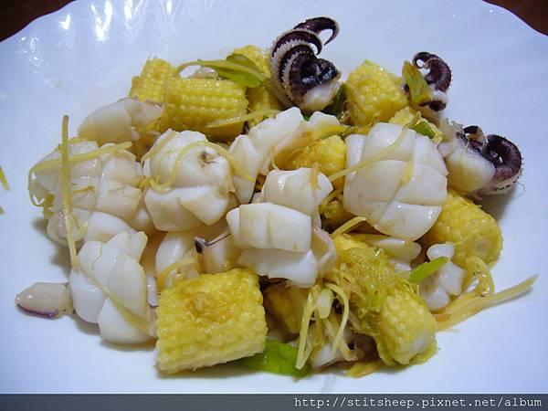 玉米筍炒花枝